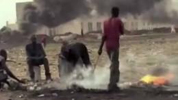 Ghana — Digital Dumping Ground