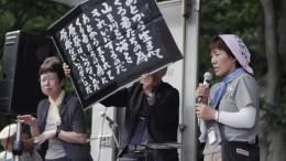 Women of Fukushima