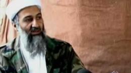 Al-Qaeda Does Not Exist